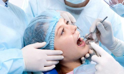 Kirurgjia Plastike Rikonstruktive Kraniomaksilofaciale